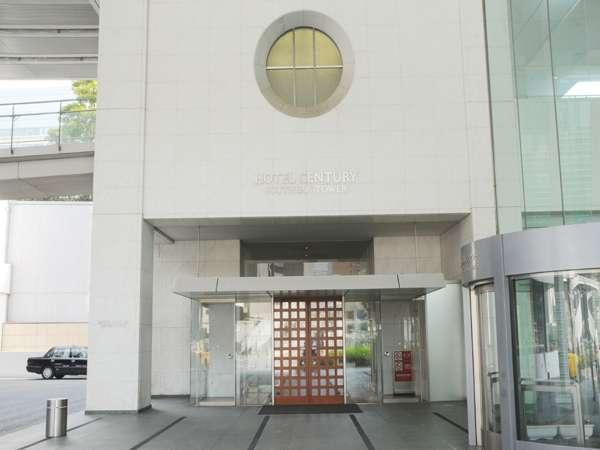 小田急ホテルセンチュリーサザンタワー 1Fエントランス
