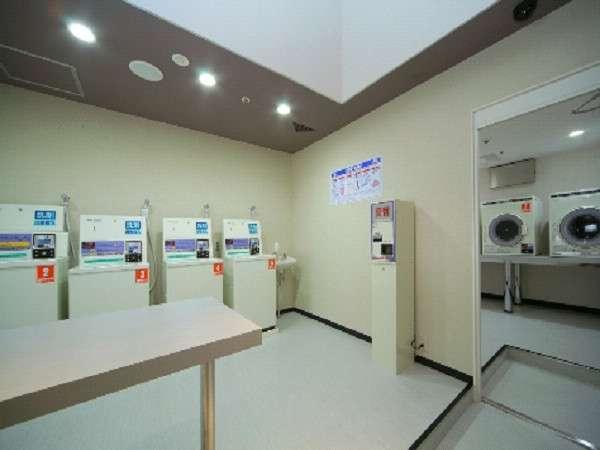 新宿ワシントンホテル新館 連泊のお客様に便利な洗濯機&乾燥機