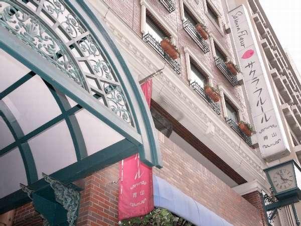 サクラ・フルール青山 レンガ造りの建物。パリのアパルトマンのような外観。