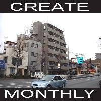 【CREATE】マンスリー上野毛 1K★ネット接続無料・最上階角部屋★