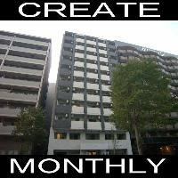 【CREATE】マンスリー新横浜 1K◆ネット接続無料・オートロック◆